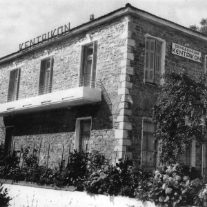 kentrikon oldest hotel at pelion